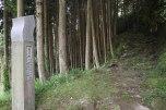 Hadasu no michi pass, Iseji route