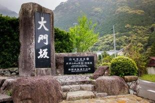 Daimonzaka entrance