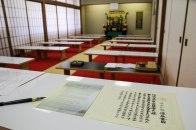 Morning caligraphy sutra copying at the Daishi Kyokai
