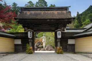 Stone lantern at the entrance of Ekoin temple in Koyasan