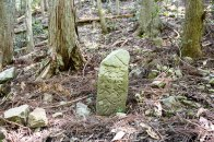 Stone marker, Ohechi route