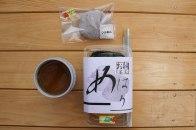 Mehari zushi, mochi and barley tea for lunch at the Otsuna-chaya michi no eki, Kumanoshi