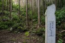 Miki toge pass stone marker