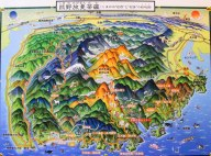 Map of the Kumano Kodo pilgrimages at the Kumano Kodo Centre in Owase