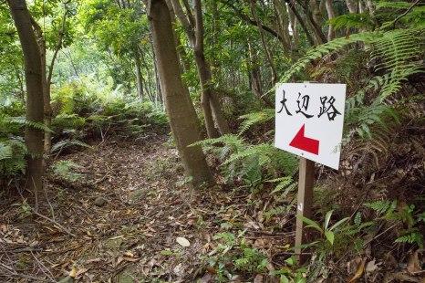 Umakorobi zaka slope, Ohechi route.