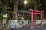Wabukagawa Oji Jinja Shrine, Ohechi route