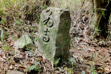 Old stone marker