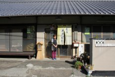 The wonderful owner of Minshuku Idobata in Ise Kashiwazaki on the Iseji route