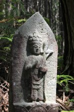 #4 of the 33 Kannon Statues along the Hatenashi-toge pass on the Kohechi trail