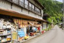 A small, old shop in Miura on the Kohechi trail