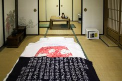 My room at Rengejo-in Temple in Koyasan