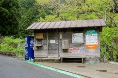 Omata bus stop, vending machine and telephone