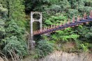 Funato bashi suspension bridge in Miura on the Kohechi trail