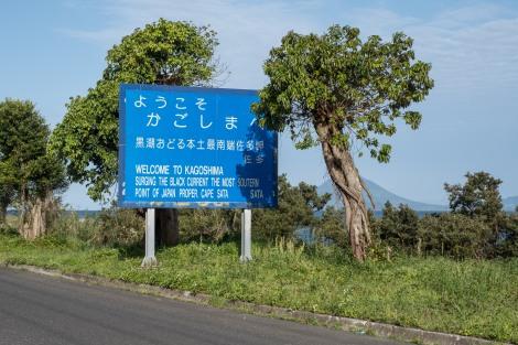 Welcome to Kagoshima!