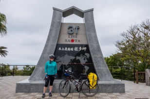 The start at Cape Sata in Kyushu