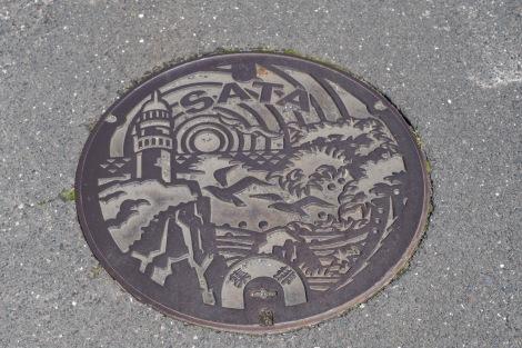 Sata manhole cover