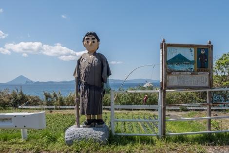 Kaimon-dake