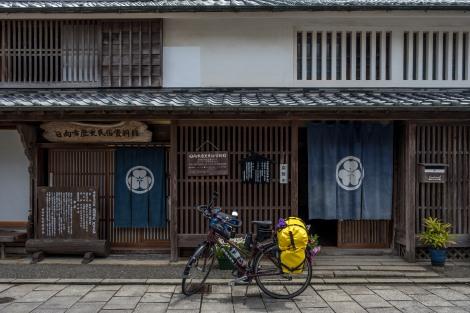 Hyuga City History and Folk Museum, Mimitsu