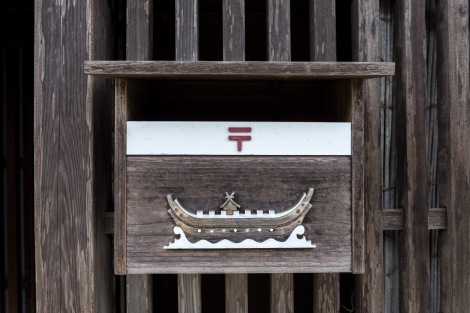 Letterboxes in Mimitsu