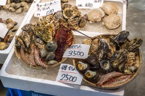 The fish market at the Michi no eki beside the ferry terminal in Yawatahama