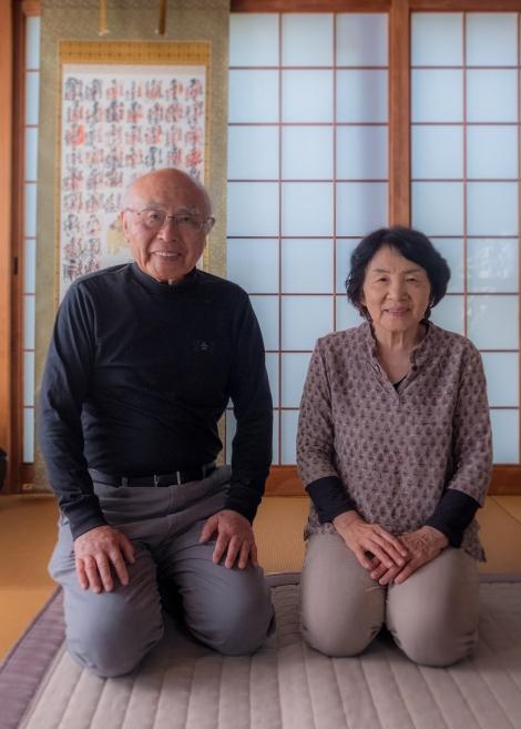 Tsuneto and Akiko Tokunaga