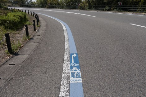 Just follow these blue arrows on the Shimanami Kaido cycle path