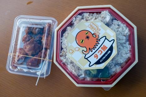 Fried octopus and octopus rice at Yoshiumi iki-iki kan Michi-no-eki on Oshima island