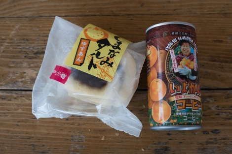 A yuzu flavoured Swiss-roll type cake and Iyokan flavoured coffee (a type of citrus).
