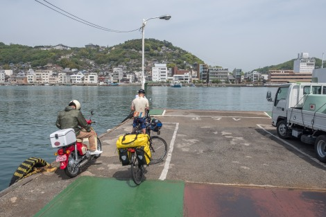 Waiting for the ferry to finish the trip back to Honshu (bikes aren't allowed on the last bridge)