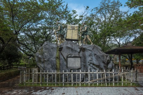 A monument to the 47 Ronin on a mountain pass