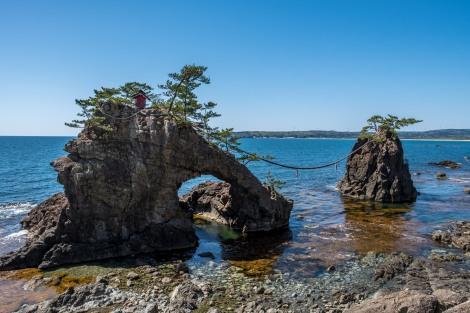 Sacred rock islands