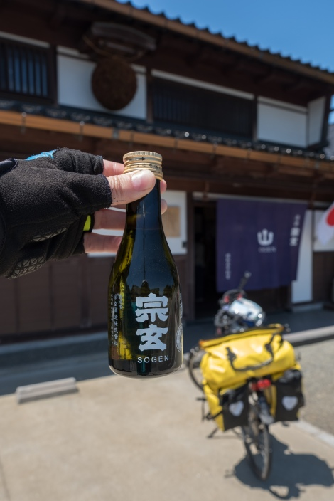 I passed a sake brewery so I decided to buy a small bottle of sake for nightcaps in my tent :)