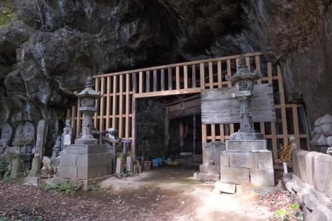 Iwayasan Cave, Sado Island