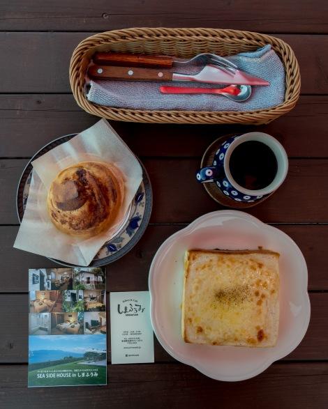 Shimafumi bakery & cafe, Sado Island