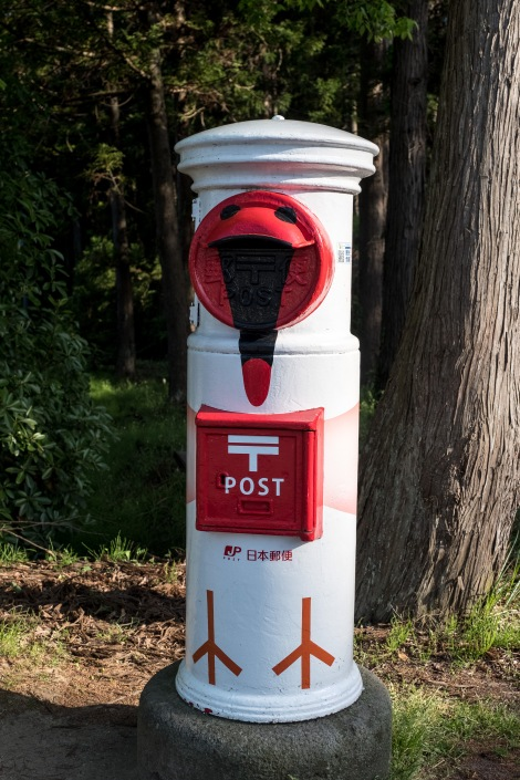 An ibis post box on Sado Island