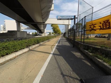 Himeji Akashi cycling road