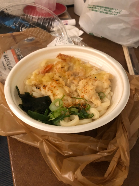 Udon noodles for dinner