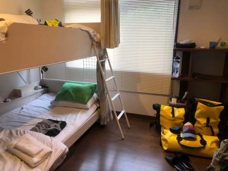 My two-bed dorm at the Little Garden Guesthouse, Uchiumi