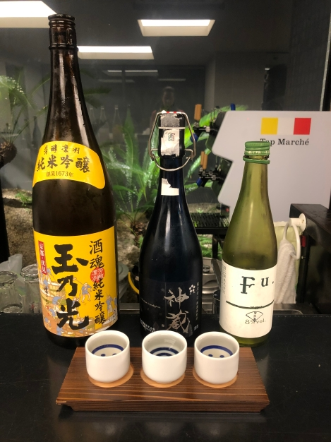 Sake tasting at Piece Hostel Kyoto