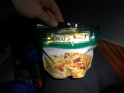 Pepperoncino pasta