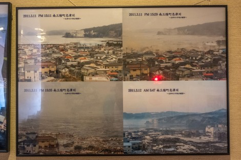Pictures of the 2011 tsunami that hit this area on the wall in the minshuku
