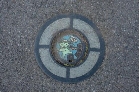 A Kappa manhole cover