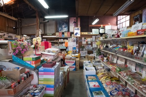 A supermarket in Tsuchizawa, Iwate Prefecture