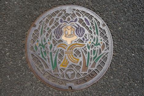 Colourful manhole cover in Tsuchizawa, Iwate Prefecture