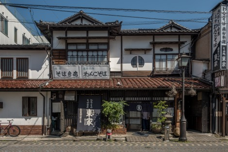 Azumaya Honten - the main branch of the popular Wanko-soba restaurant in Morioka