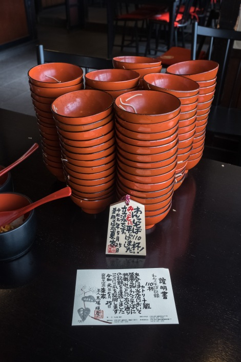 I ate 110 bowls of wanko soba at Azumaya Honten in Morioka!