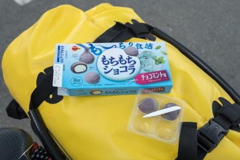 Choc mint mochi balls... these are amazing!!