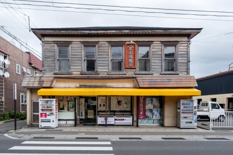 Old buildings of Aomori