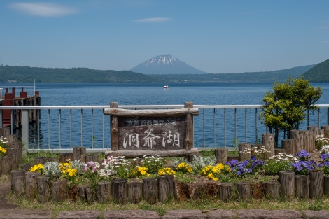 Mt Yotei and Lake Toya