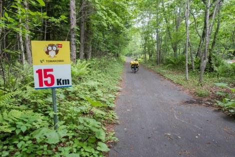 Tomakomai to Lake Shikotsu cycling road